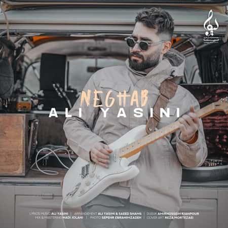 آهنگ علی یاسینی نقاب