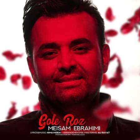 آهنگ میثم ابراهیمی گل قرمز