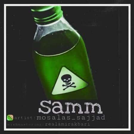 آهنگ مثلث (سجاد) سم