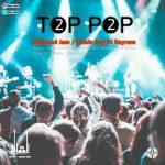 دانلود آهنگ جدید دی جی بایرام تاپ پاپ 2