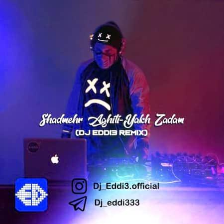 آهنگ DJ Eddi3 یخ زدم (ریمیکس)