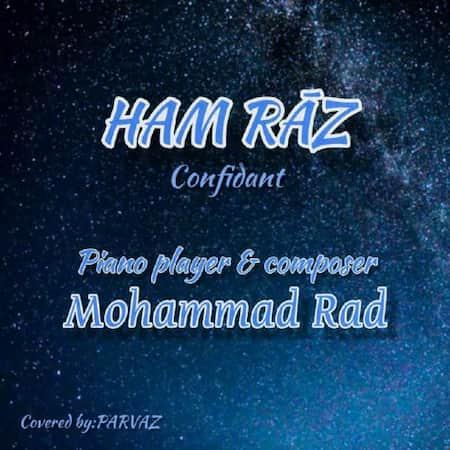 آهنگ محمد راد همراز (بی کلام)
