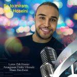 دانلود آهنگ جدید ذبی حسینی با تو میرم