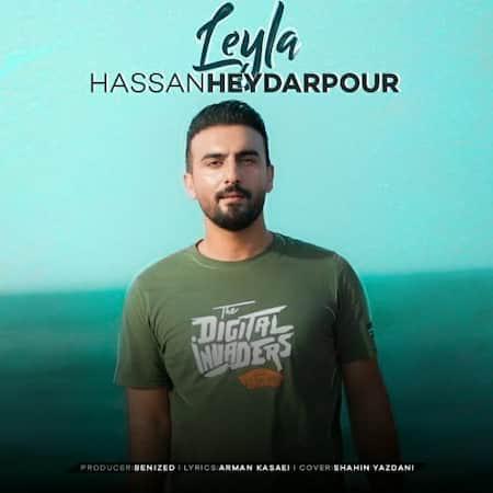 آهنگ حسن حیدرپور لیلا