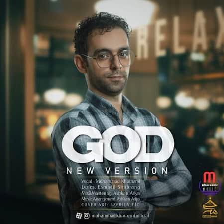 آهنگ محمد خوارزمی خدا