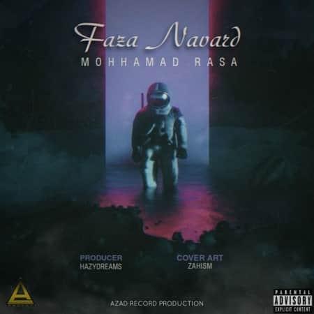 آهنگ محمد رسا فضانورد
