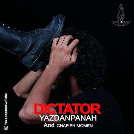 آهنگ یزدان پناه و قافیه مومن دیکتاتور