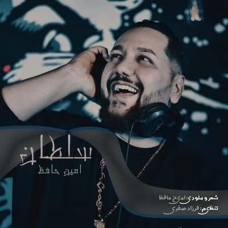 آهنگ امین حافظ سلطان