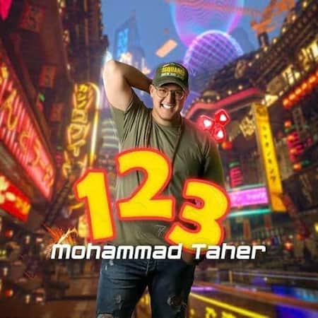 آهنگ محمد طاهر یک دو سه